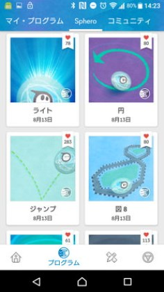 sphero-sprk-plus-screen2