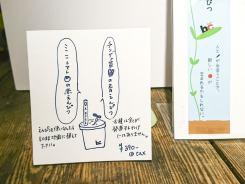 hands-bungu-cafe[21]