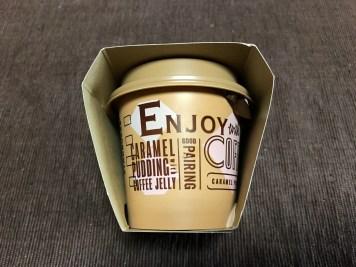 starbucks-caramel-pudding1