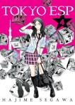 tokyo-esp-vol-4-graphic-novel-pre-order-est-release-date-apr-6-2016-2