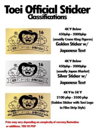 figurki dragon ball toei sticker