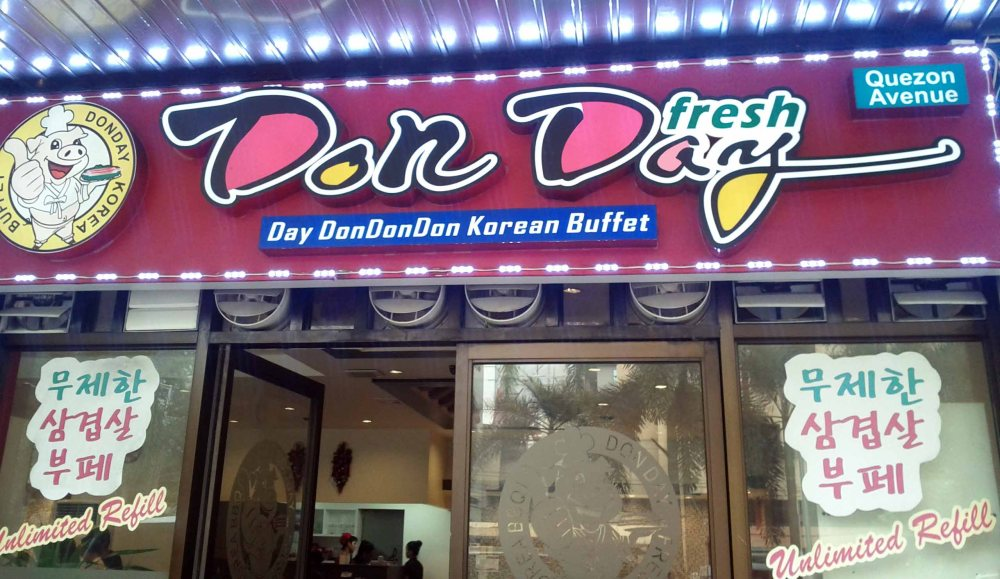 Don Day Fresh Korean Grill: A Taste of Korea in the North (1/6)