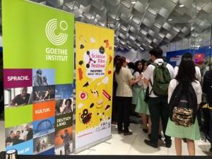 science film festival philippines 2016