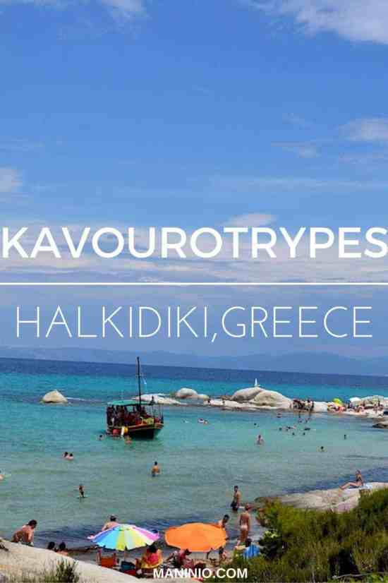 Kavourotripes - orange - beach - maninio - travel - greece - islands - sithonia
