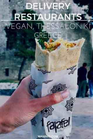 Vegan Delivery eats Thessaloniki, maninio.com, #vegandelivery #veganpizzas Greece