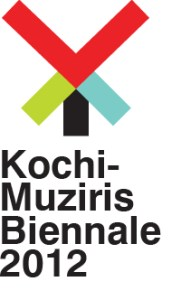 12/12/12 Kochi – Muziris Biennale – Putting Indian Contemporary Art on The World Map