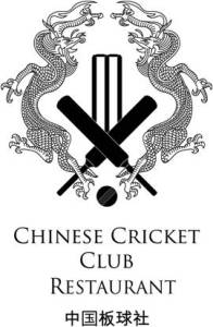 Restaurant Review: Chinese Cricket Club London