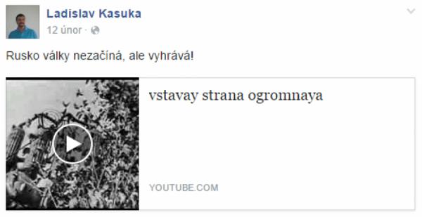 Vstavaj strana ogromnaja (facebook.com)