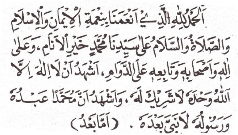 Pembukaan Pidato Islami Singkat