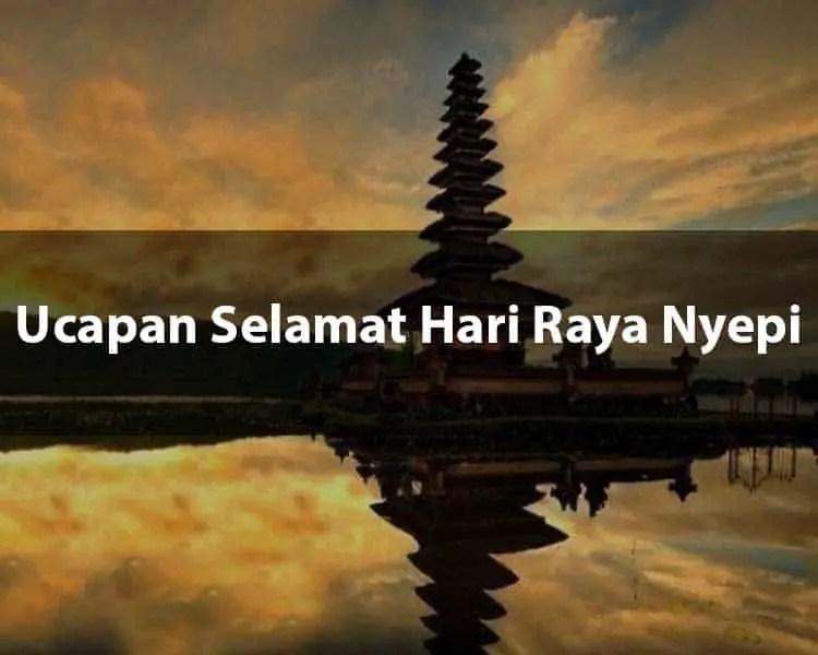 Ucapan Selamat Hari Raya Nyepi