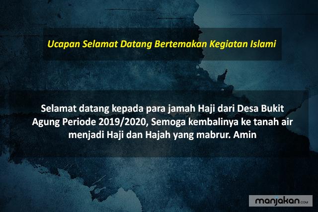 Ucapan Selamat Datang Bertemakan Kegiatan Islami