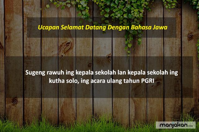 Ucapan Selamat Datang Dengan Bahasa Jawa