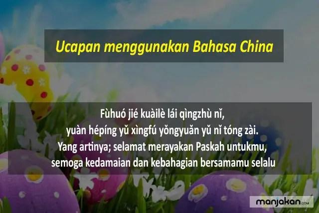 Ucapan Menggunakan Bahasa China