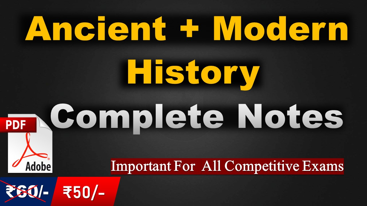 Ancient + Modern History Combo PDF