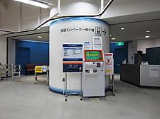 Img_5571