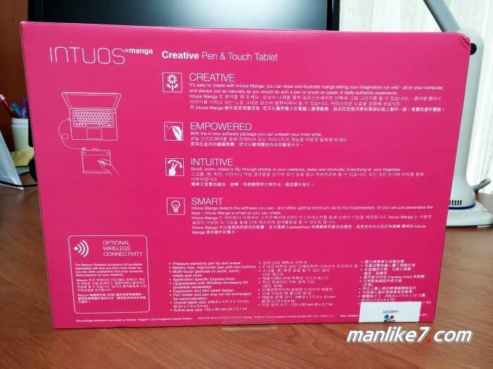 인튜어스 CTH-480 s3 manga (5)