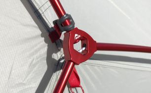 This photo shows the MSR Hubba Tour 2 Tent shows a pole hub connection.