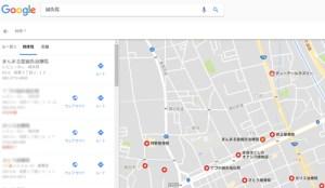 Googleマップに掲載