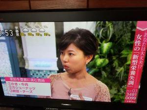 細川モモさん