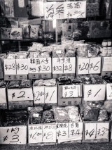 Shops @ Chinatown
