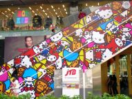 Hello Kitty escalator, Singapore