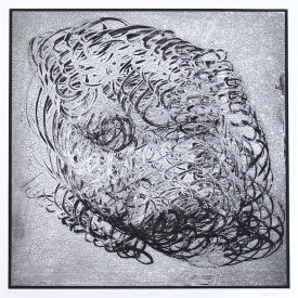 """""""#526"""", 1998. Photogravure from a handmade negative. Image size: 22"""" x 22"""" , paper size: 27"""" x 26"""". edition of 10"""
