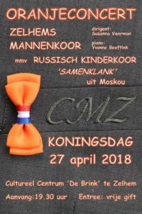 2018 Koningsdag concert