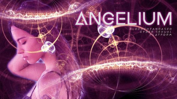 ANGELIUM エンジェリウム画像