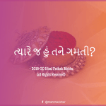 gujarati short stories