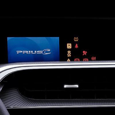 Monitor Eco Driving   Indica la operación del motor y del sistema híbrido en tiempo real. Podrás medir tu desempeño ECO para intentar superar tus puntuaciones de eficiencia.