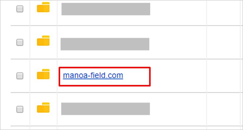 データベース検索Xサーバー2