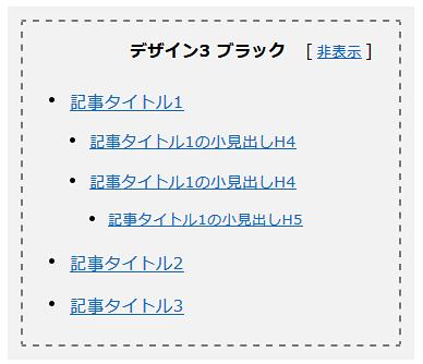 シリウス目次_デザイン3_ブラック