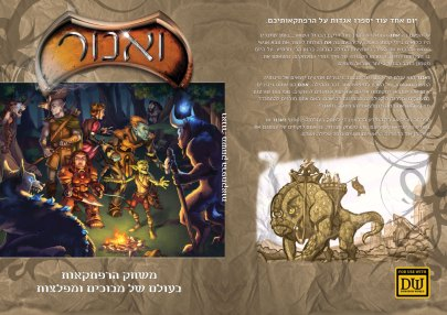 Cover graphics for the Vanor: Adventure Roleplaying game book.