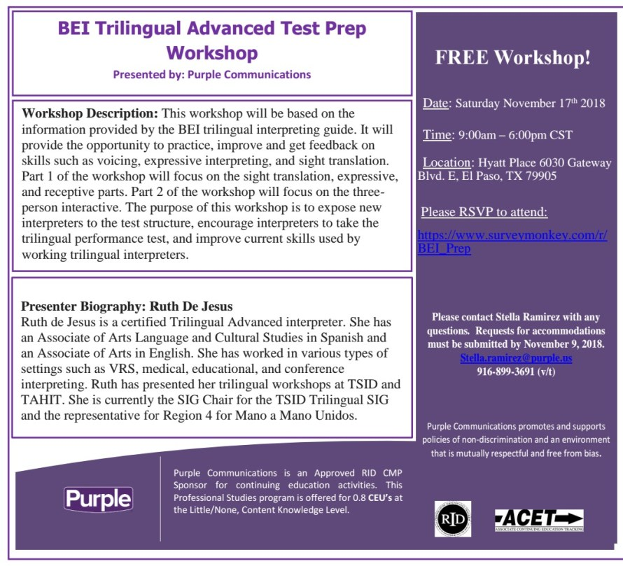 EPCC BEI Workshop Flyer Nov 17