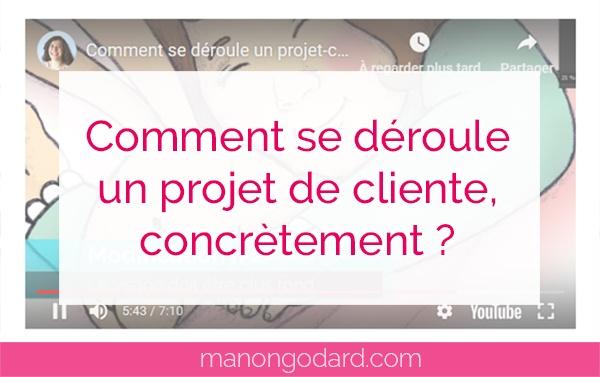 Comment se déroule un projet de cliente, concrètement ? [Vidéo]