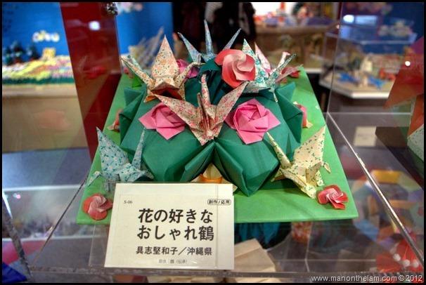 Japan Origami Museum -- Narita Airport -- Tokyo, Japan