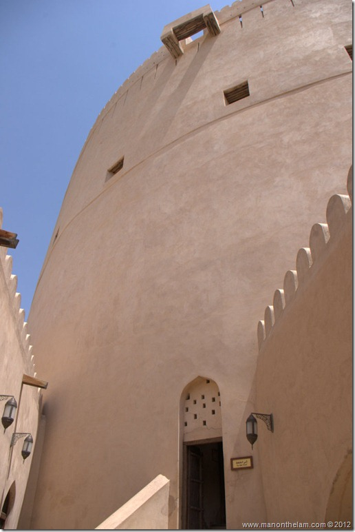 Murder Hole -- Nizwa Fort