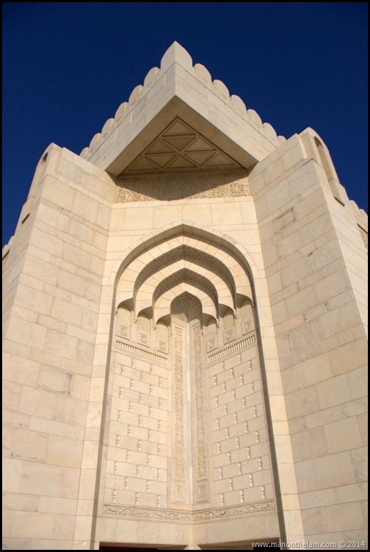 Architecture of Sultan Qaboos Grand Mosque, Muscat Oman