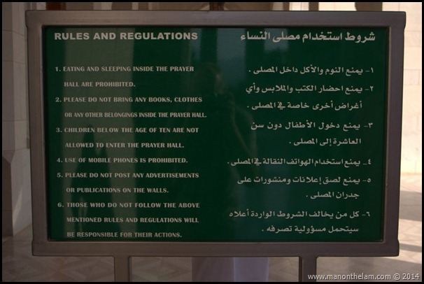Rules for Sultan Qaboos Grand Mosque, Muscat Oman
