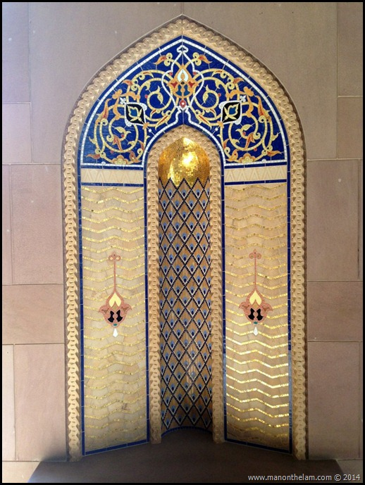 Sultan Qaboos Grand Mosque, Muscat, Oman -- decorative Islamic tile mosaic niche
