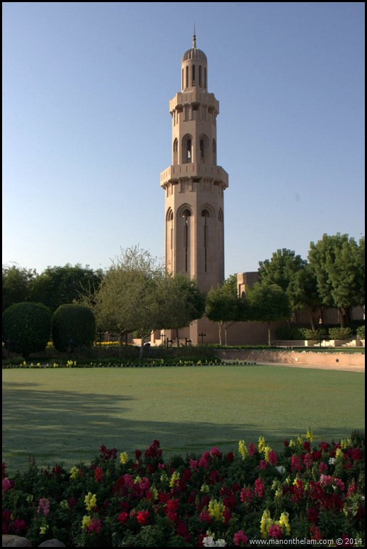 minaret and gardens at Sultan Qaboos Grand Mosque, Muscat Oman