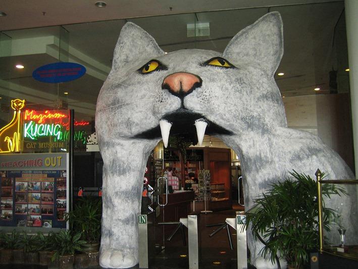 Kuching Cat Museum, Kuching, Sarawak, Borneo, Malaysia