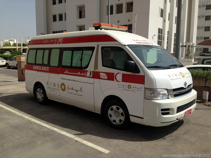 KIMS-Hospital-Darsait-Muscat-Oman-ambulance