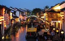 Win a Trip to Suzhou -- The Venice of China #TravelSuzhou