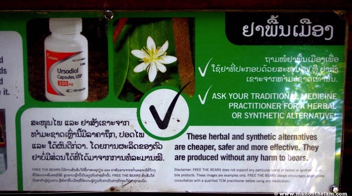 Free the Bears Laos Rescue Centre herbal and synthetic medicine alternatives to bear bile extract