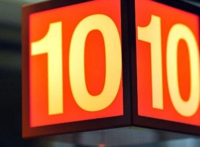 10 essential ERP selection criteria