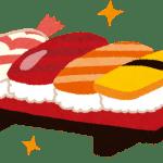福岡久留米の上質な江戸前鮨よし田