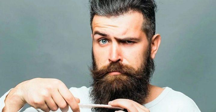 수염을 다듬는 방법?