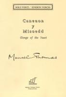 Caneuon y Misoedd (Songs of the Year)
