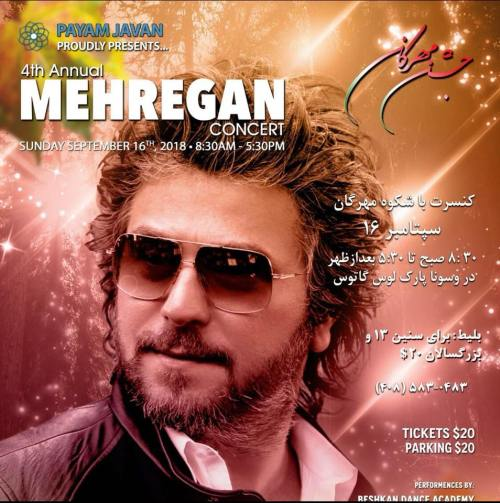 4th Annual Mehregan Concert